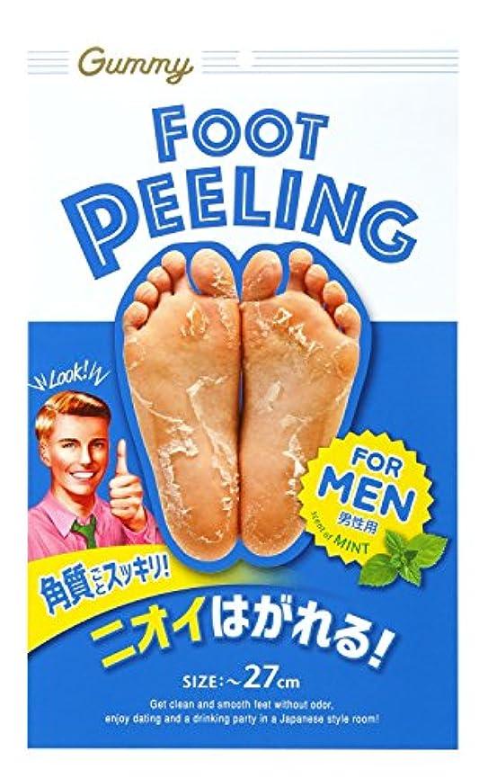 古い研磨剤素晴らしいですグミー フットピーリング FOR MEN 1回分