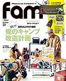 fam Summer Issue 2019 (三才ムック)