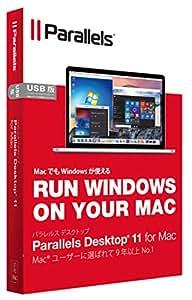 Parallels Desktop 11 for Mac Retail Box USB JP