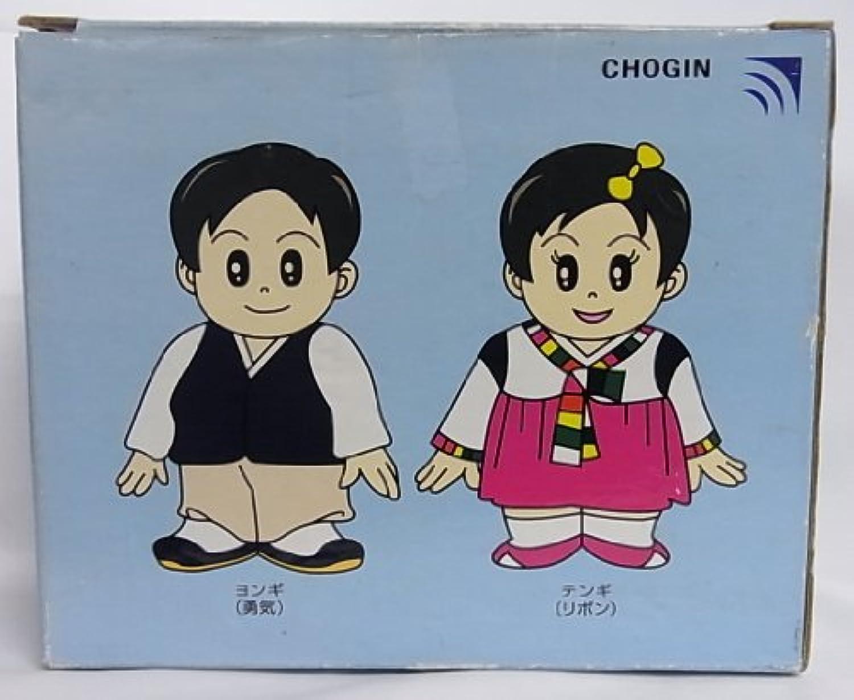 ノベルティ ソフビ貯金箱 朝銀/CHOGIN関東信用組合 ヨンギ&テンギ