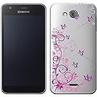 [Breeze-正規品] iPhone ・ スマホケース ポリカーボネイト [透明-Purple] ディグノ カバー DIGNO U DIGNO C/Y!mobile/KYOCERA[404KC][S301]