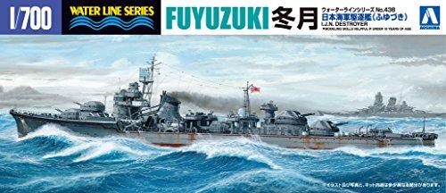 青島文化教材社 1/700 ウォーターラインシリーズ 日本海軍 駆逐艦 冬月 プラモデル 438