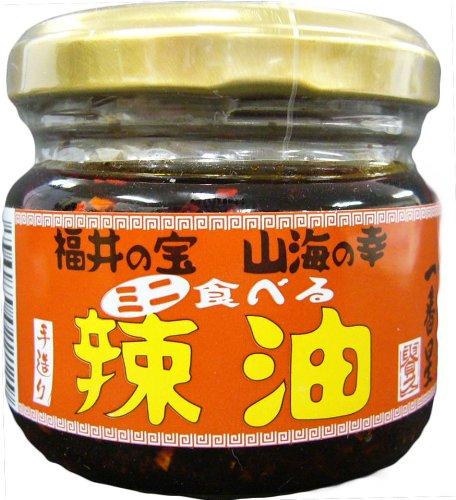 食べる辣油 ミニ 60g×10本 越前三國湊屋 福井県産の食材(甘エビ・らっきょ・ニンニク・コシヒカリ)を使用した具だくさんの食べるラー油