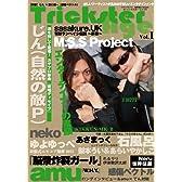 Trickster Age Vol.1 (ロマンアルバム)