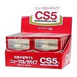 ヤニ取り  CS5 クロレラパイプ(プロメ 10P)
