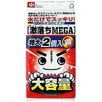 レック 激落ち MEGA (メラミンスポンジ) S-698