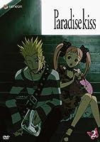 Paradise Kiss 2 [DVD] [Import]