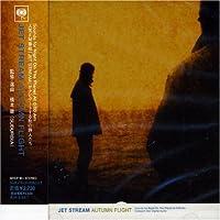 Jet Stream: Autumn Flight by Jet Stream: Autumn Flight (2003-11-06)