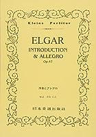No.293 エルガー/序奏とアレグロ (Kleine Partitur)