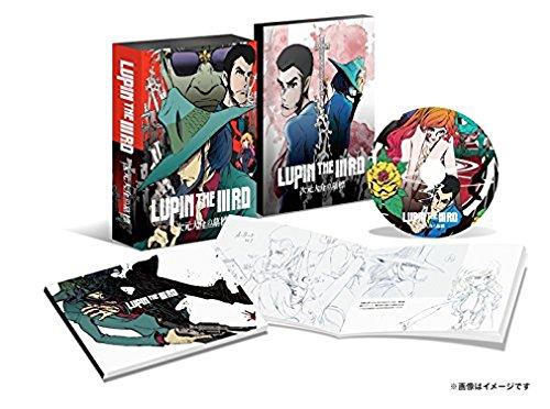LUPIN THE IIIRD 次元大介の墓標 [Blu-ray] -