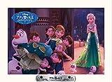 70ピース ジグソーパズル プリズムプチ・パズルフレームセット アナと雪の女王 エルサのサプライズ みんなと一緒