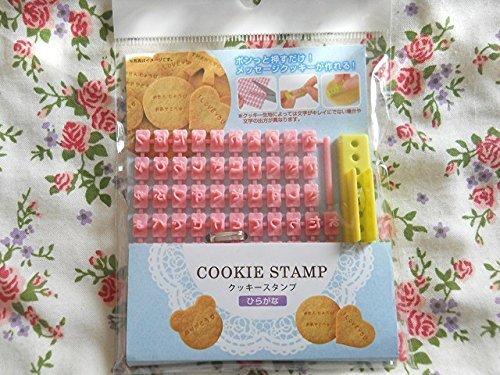 ポンっと押すだけ!メッセージクッキーが作れる!★クッキースタンプ★(ひらがな)
