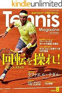 月刊テニスマガジン 2020年 08月号 [雑誌]