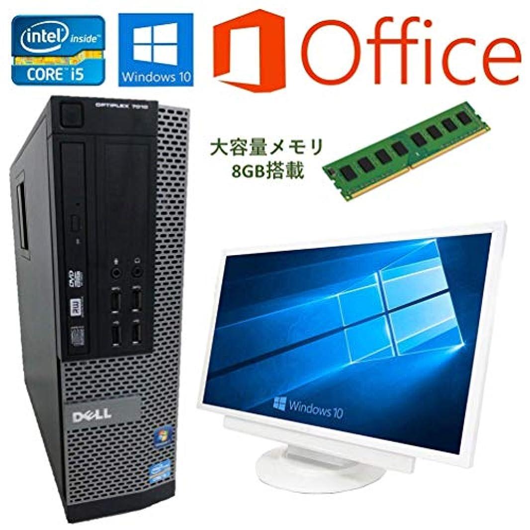 効果的に慣れる感謝している【Microsoft Office 2016搭載】【Windows10搭載】DELL OptiPlex 7010SFF+22インチ液晶セット/第三世代Core i5 3.2GHz/大容量メモリー 8GB/新品SSD480GB/DVD-ROM/中古デスクトップパソコン(新品SSD480GB)