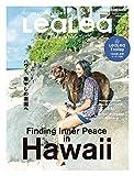 LeaLea 2020 SPRING (メディアハウスムック)