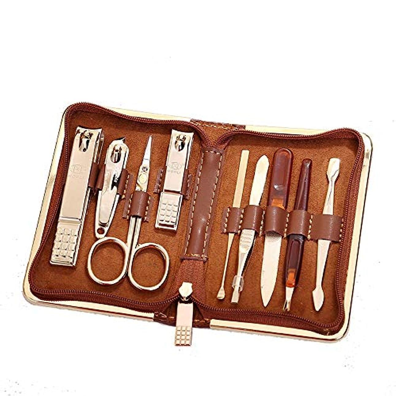 注意始まり永久にマニキュアセット 爪クリッパーネイルツールセット9個フルセットネイルはさみ美容セット美容メイク爪クリッパー トラベル&グルーミングキット