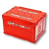 広島東洋カープ 折りたたみ RED BOX 2017