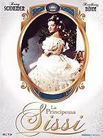 Sissi - La Principessa Sissi [Italian Edition]