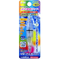 ルミカ(日本化学発光) 水中ライト 小 S型-マルチ(1灯)