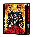 西部警察 40th Anniversary Vol.5 [DVD]