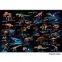 学べるジグソーパズル 150ラージピース 恐竜ミュージアム L74-169