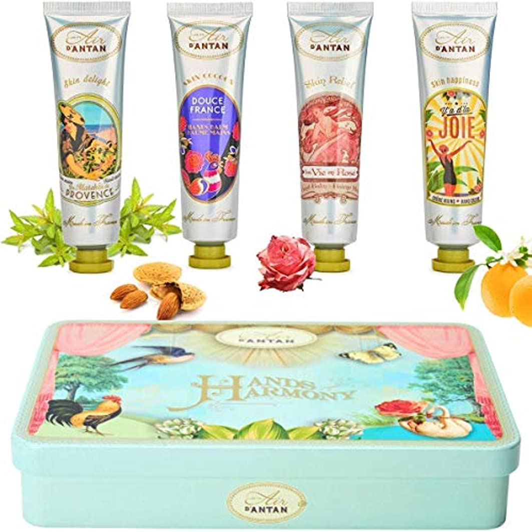 とティームナイロン安全でないUn Air d'Antan ボックス4ソフトハンドクリーム、ヴァーベナ、 アーモンド、オレンジの花、バラの香り、フランス製 GIFT From PARIS with Amour