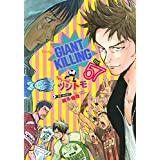 GIANT KILLING コミック 1-57巻 全57冊セット