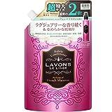ラボン 柔軟剤 大容量 フレンチマカロンの香り 詰め替え 960ml