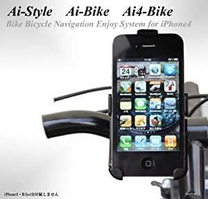 Ai-Style Ai4-BiKe  iPhone4 iPhone4S専用+今だけ iPhone5ヘッド付き バイク・自転車用ホルダー【Ai-Bike】