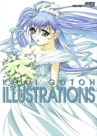 Keiji Gotoh illustrations―ジ・アート 機動戦艦ナデシコ画集の詳細を見る