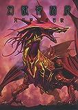 幻獣神話展 寓意夢想の召喚 図録