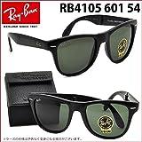 【レイバン国内正規品販売認定店】RB4105 601 54サイズ Ray-Ban (レイバン) サングラス ウェイファーラー WAYFARER メンズ レディース