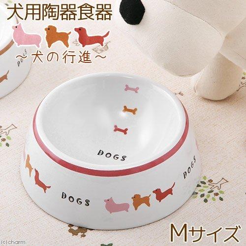 マルカン 犬用陶器食器 犬の行進 M DC-197