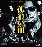 孤狼の血[Blu-ray/ブルーレイ]