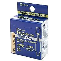 サクラクレパス 蛍光ペン ラインマーカーOA補充インキ HVK#305 蛍光オレンジ 10本