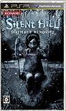 SILENT HILL SHATTERED MEMORIES(サイレントヒル シャッタードメモリーズ) - PSP