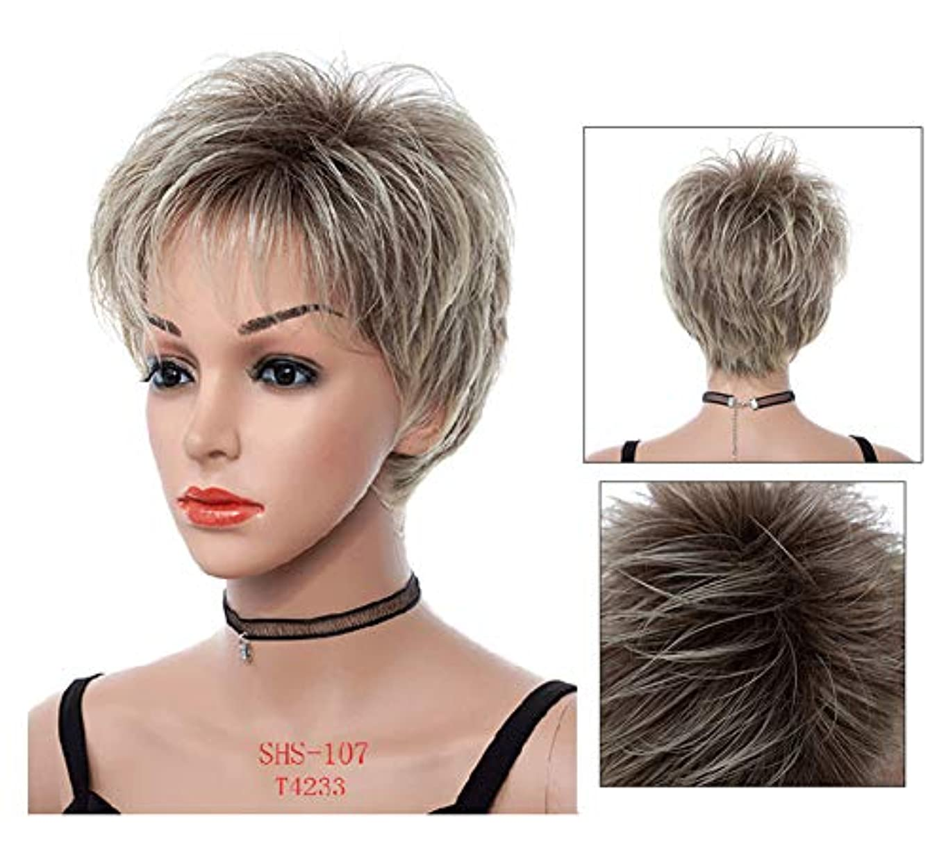 習熟度風が強い肉女性用フルウィッグ、デイリードレスコスプレパーティーヘアピース用8 ''ナチュラルショートヘア