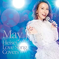 I LOVE YOU♪May J.