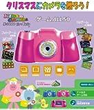 クロスワン KIDS-CAMERA X3000 トイカメラ ピンク [デジタル式]