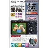 Kenko 液晶保護フィルム 液晶プロテクター RICOH GR/GR DIGITAL IV用 KLP-RGR 画像