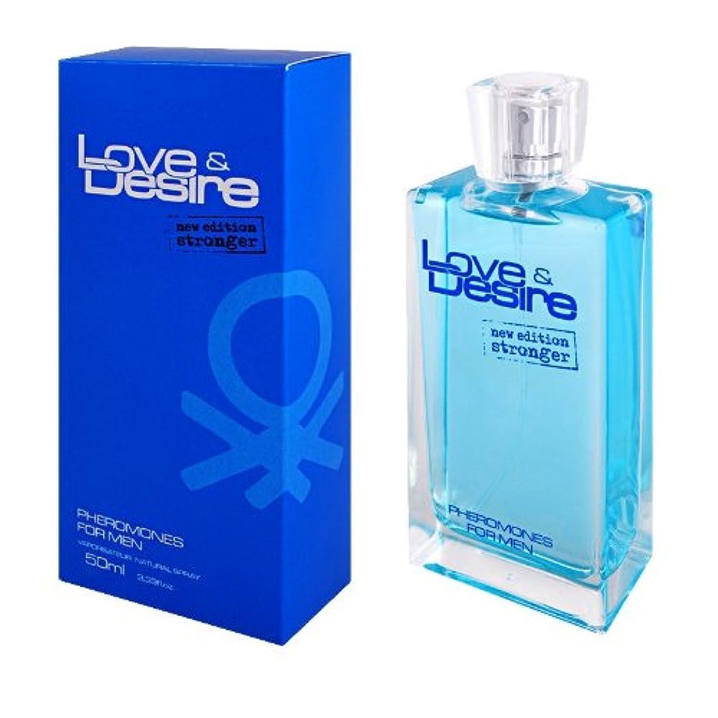 コーヒー寝室を掃除する疎外するLove & Desire 香水 男性用フェロモン 50ml