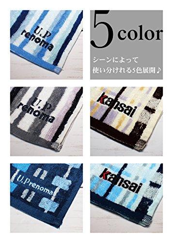 renoma(レノマ) kansai ブランド ハンドタオル ハンカチ タオル メンズ ビジネス 5枚セット ギフト (renoma×kansaiの5枚セット)