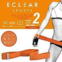 エクリアスポーツ トレーニングチューブ ハード 切れにくいファブリックタイプ 収納バンド付 トレーニングブック付き オレンジ HCF-TBFHDR
