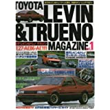 トヨタレビン&トレノマガジン vol.1 (タツミムック)