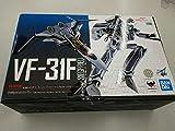 フィギュア DX超合金 劇場版 VF-31F ジークフリード(メッサー・イーレフェルト/ハヤテ・インメルマン搭乗機)