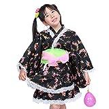 (オオキニ)大喜賑 浴衣 ドレス 4点セット セパレートで簡単着付け 兵児帯2本付き 女の子 100~130cm (100cm, 【001】ブラック)