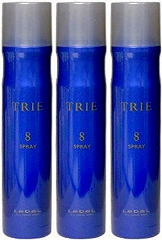 ベリースパイラル塩【3個セット】ルベル トリエ スプレー8 170g