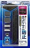 薄型PS4 (CUH-2000シリーズ) 用フィルター&キャップセット『ほこりとるとる入れま栓!4S (ブラック) 』
