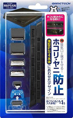 薄型PS4(CUH-2000シリーズ)用フィルター&キャップセット『ほこりとるとる入れま栓!4S(ブラック)』の詳細を見る