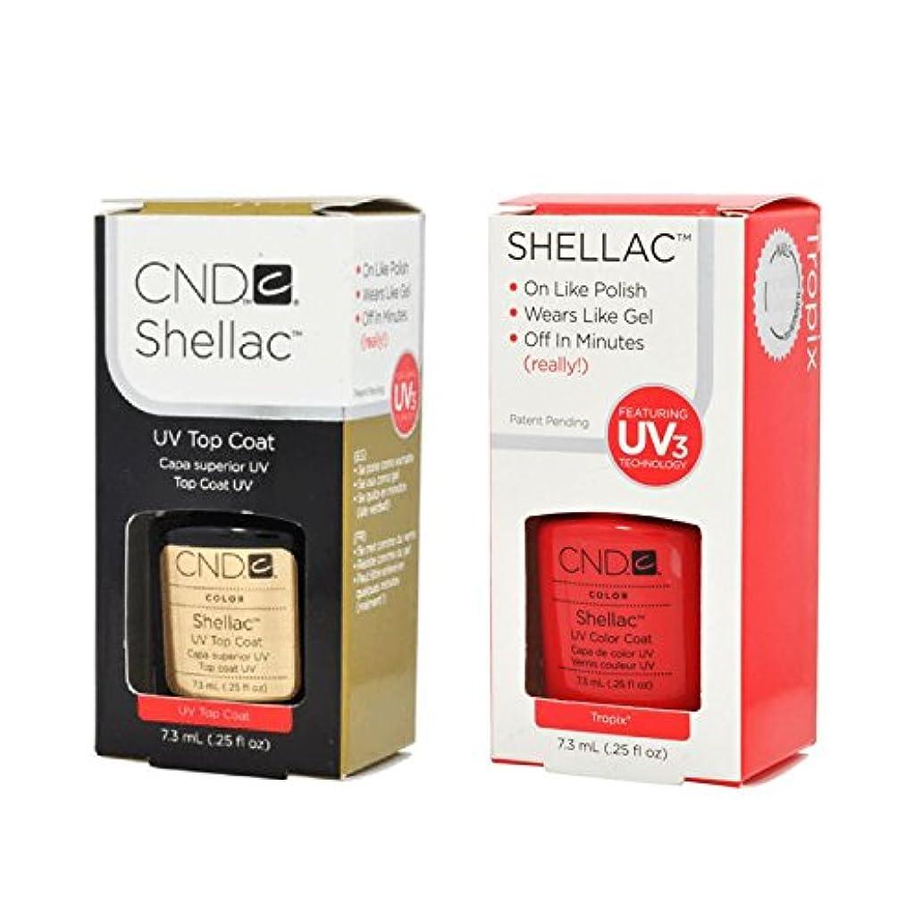 混乱したまっすぐにする種類CND Shellac UVトップコート 7.3m l  &  UV カラーコー< Tropix >7.3ml [海外直送品]